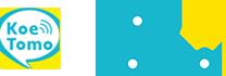 KoeTomo | 話すことから始まる・繋がる ボイスSNS「KoeTomo」